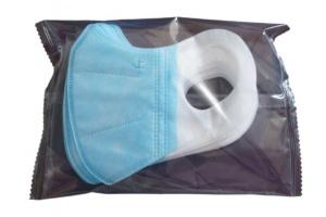 Bild von TOP: FFP1 Maske nur bei uns für 0,97 EUR!