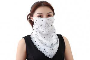Bild von riou Mundschutz Halstuch UV-Schutz Atmungsakti Chiffon Tuch = 4,31€